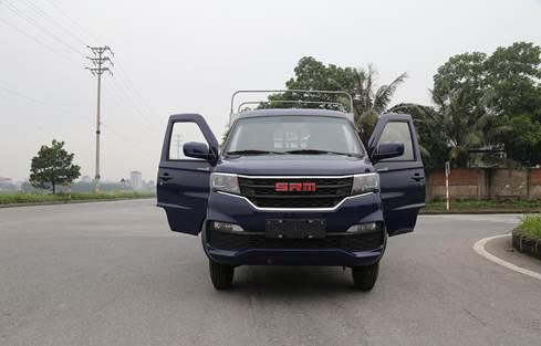 Xe tải SRM 990kg thùng lửng